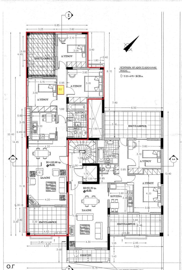 Διαμέρισμα 2ου ορόφου στο Μαρούσι